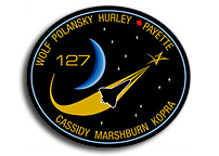 NASA STS-127 Report #30  1:30 a.m. CDT Thursday, July 30, 2009