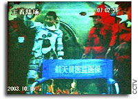 China's First Human in Space Returns to Earth