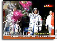 Shenzhou 6 Spacecraft Returns to Earth