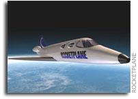 NASA Loans RS-88 Rocket Engine to Industry Partner Rocketplane Ltd.