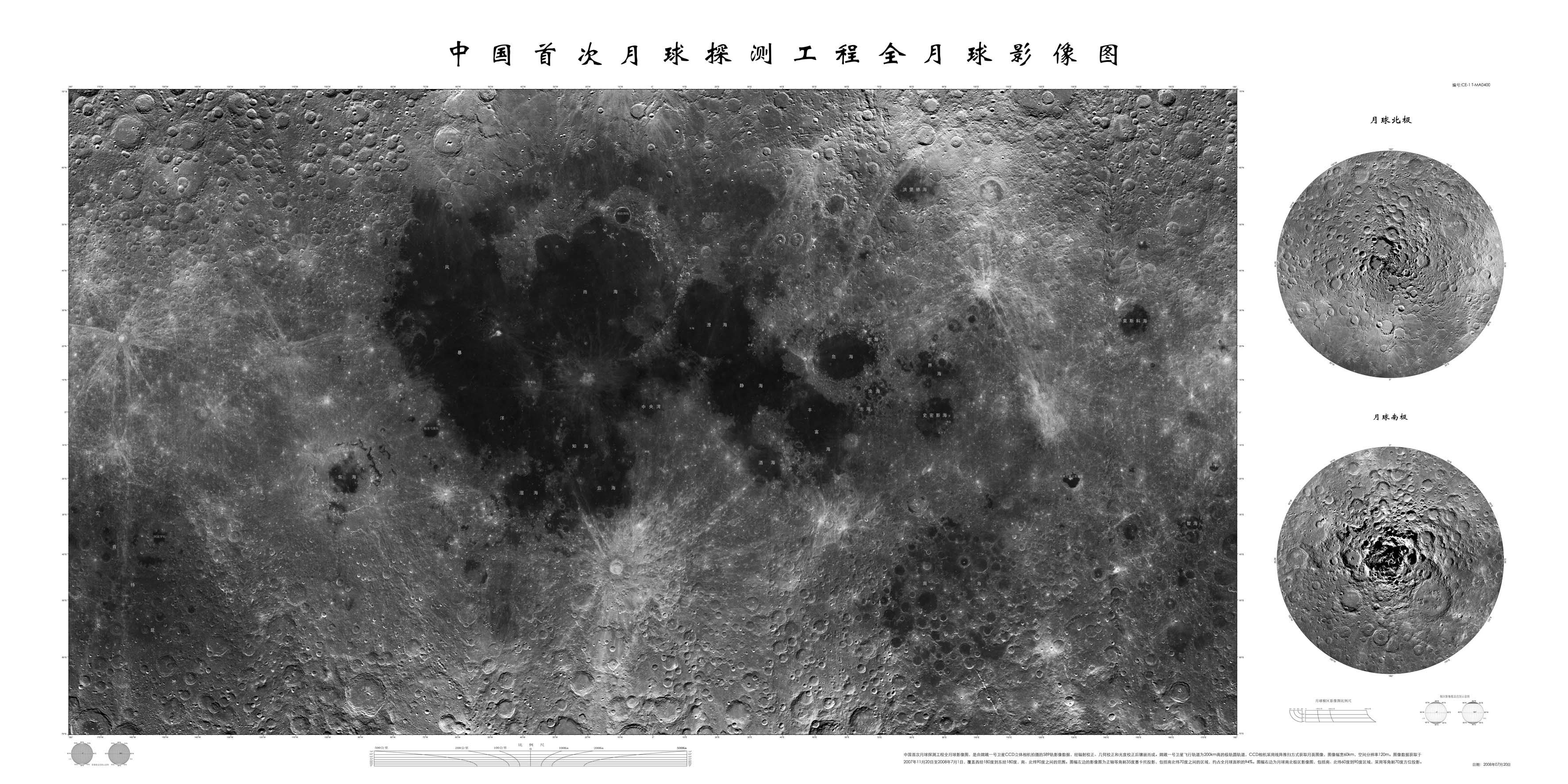 Chang\'e 1 Lunar Map Released – MoonViews