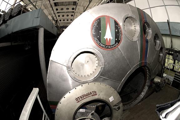 Human spaceflight  Wikipedia