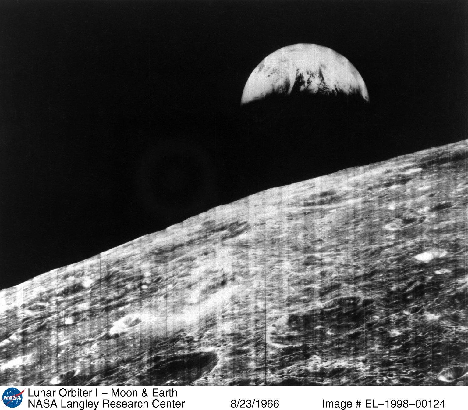 снимки с луны фото