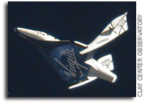 SpaceShipTwo's First
