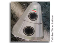 Is this Iran's Future Manned Spacecraft?