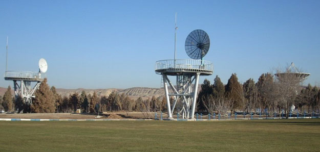 Iran Mahdasht Satellite Data Receiving Station