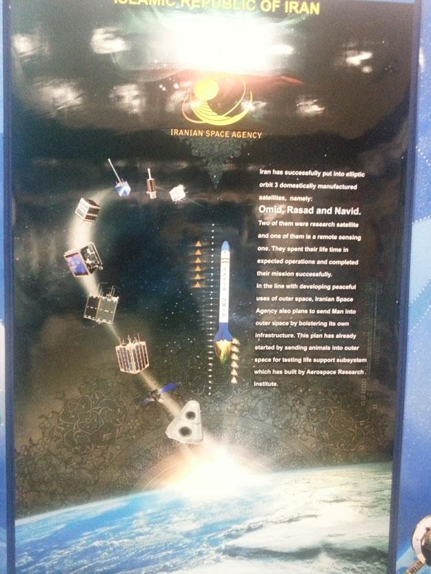 http://images.spaceref.com/news/2012/iran-manned-spacecraft-625x863.jpg