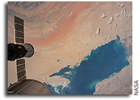 Photo: Persian Gulf and a Soyuz As Seen From Orbit