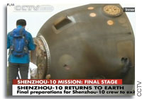 Chinese Manned Shenzhou-10 Spacecraft Lands Safely in Inner Mongolia