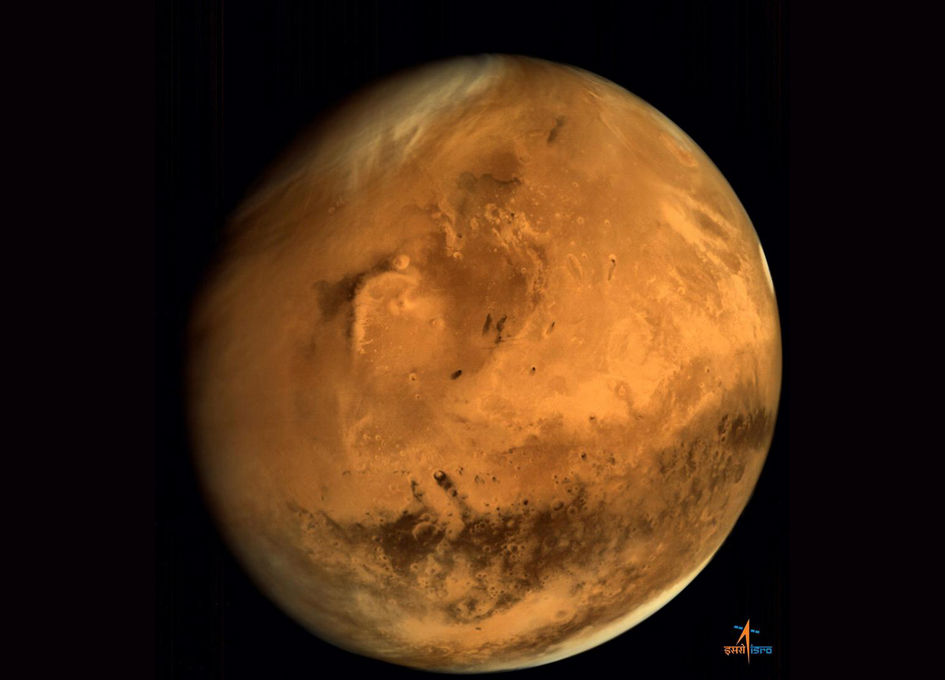 Mars' Atmosphere Protected From The Solar Wind