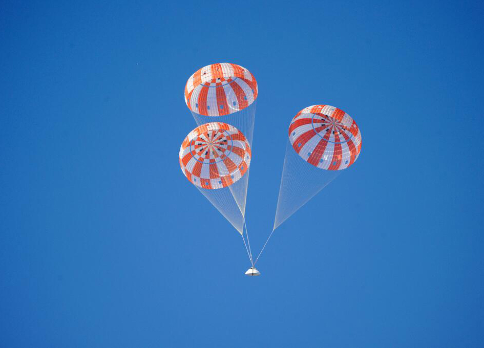 name of nasa parachute - photo #9
