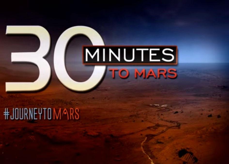 minutes to mars -#main