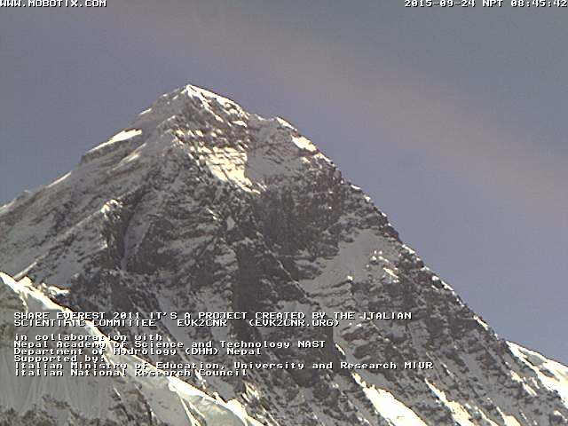 Live Satellite View Rainbow Over Mt Everest At Dawn - Live satellite view