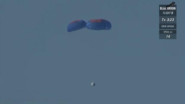 http://images.spaceref.com/news/2016/bo4.jpg