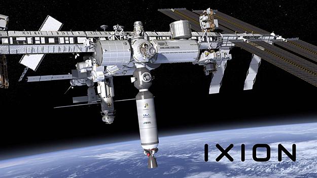http://images.spaceref.com/news/2016/nanoracks-nextstep-2.jpg