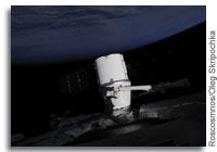 NASA International Space Station On-Orbit Status 20 July 2016