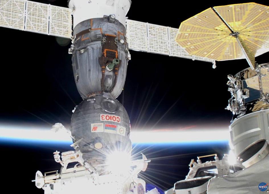 spacecraft grounding - photo #44