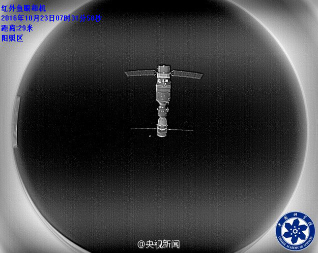 http://images.spaceref.com/news/2016/tiangong2a.jpg