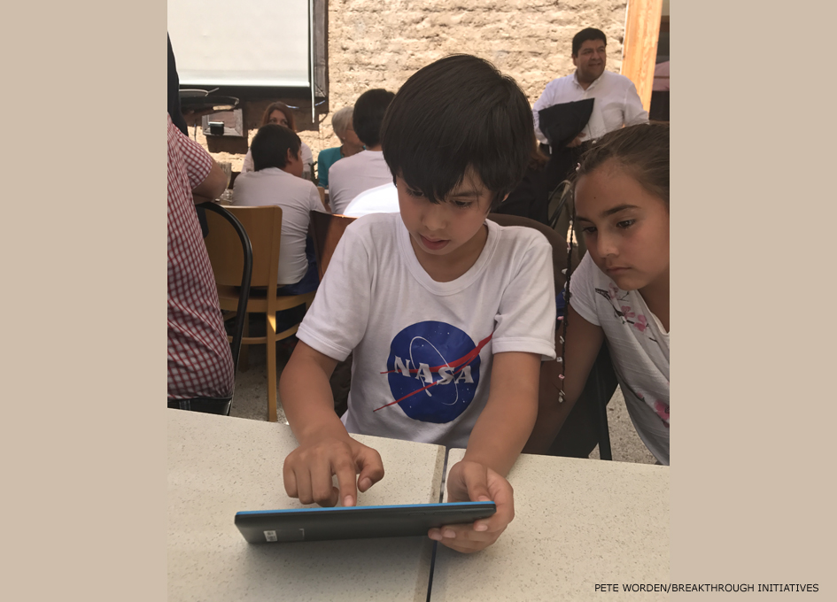 http://images.spaceref.com/news/2017/ooIMG_5388.m.jpg