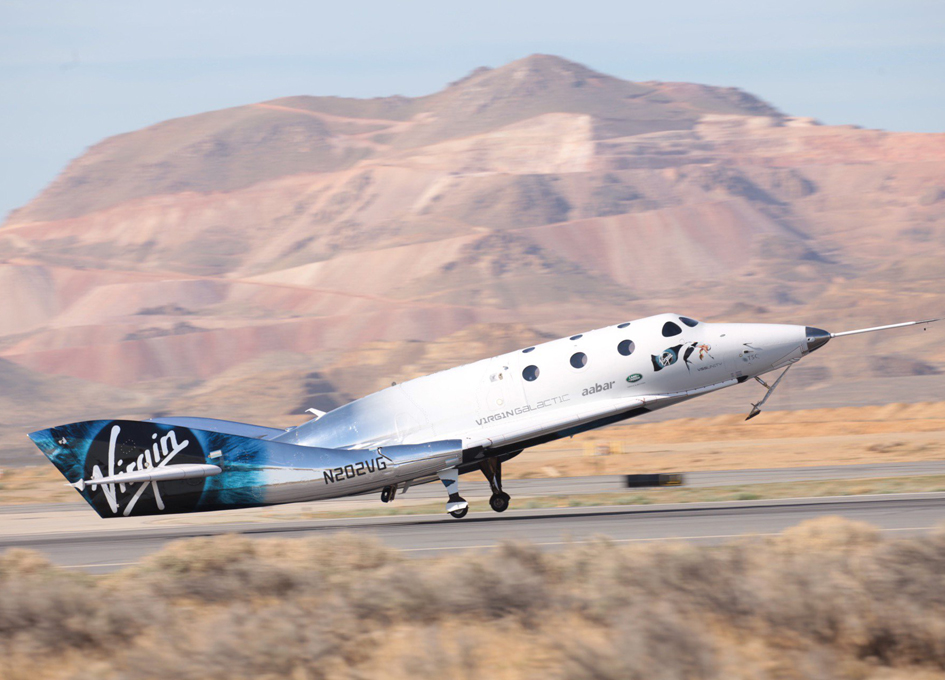 Virgin Galactic VSS Unity Completes First Supersonic Rocket-Powered Flight