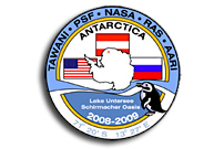 Tawani 2008 International Science Team Preps for Antarctic Expedition