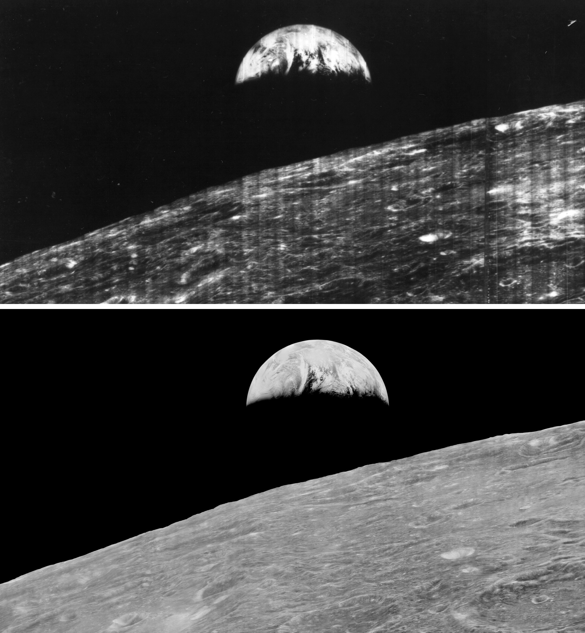 moonviews: earth imagery archives